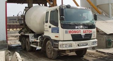 ООО «Момот Бетон»