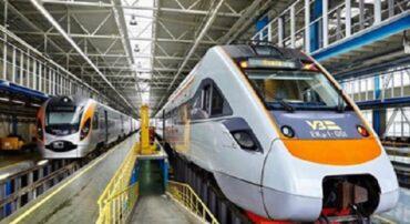 ЧАО «Украинские железные дороги»