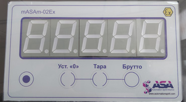 Весовой контроллер - mASAm